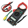 multimeter DT266C